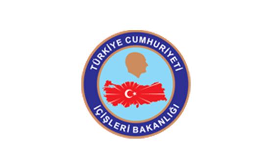 TC İçişleri Bakanlığı